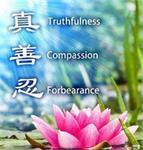 FALUN DAFA: Gratis lessen Qigong (Brussel)