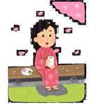 Japanse les en conversatie