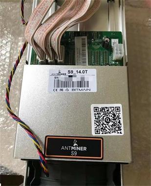 Grote foto bitmain antminer s9 14th s btc miner bitcoin computers en software overige merken
