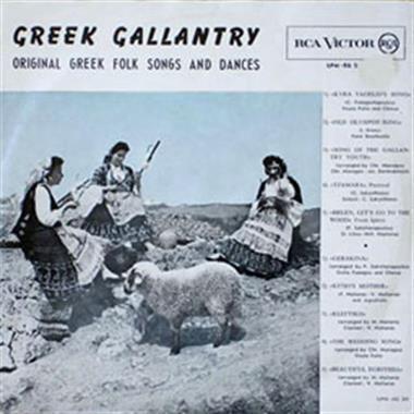 Grote foto gezocht griekse lp ep en singles muziek en instrumenten platen elpees singles