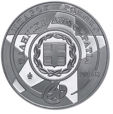 Grote foto griekenland 10 euro 2018 barok en rococo verzamelen munten overige