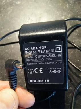 Grote foto ac adaptor rfea419e computers en software noodvoedingen ups