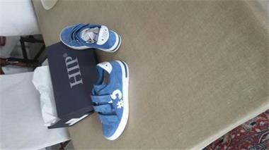 Grote foto jongensschoenen kinderen en baby schoenen voor jongens