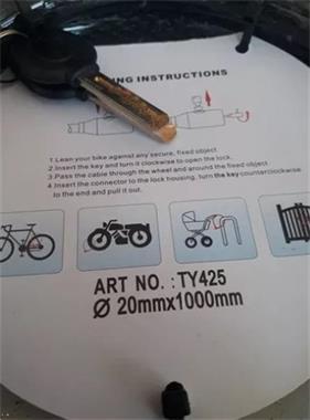 Grote foto tonyon security lock fietsslot nieuw fietsen en brommers overige