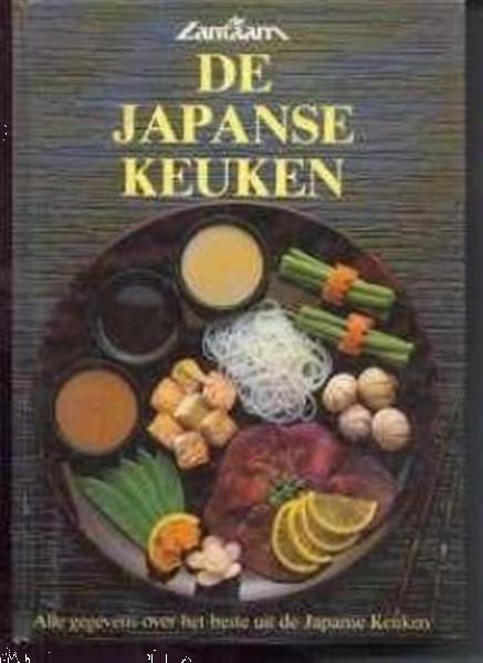 Grote foto de japanse keuken yoko kobayashi boeken kookboeken