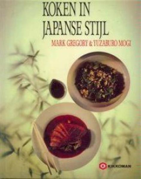 Grote foto koken in japanse stijl mark gregory en yuzaburo boeken kookboeken