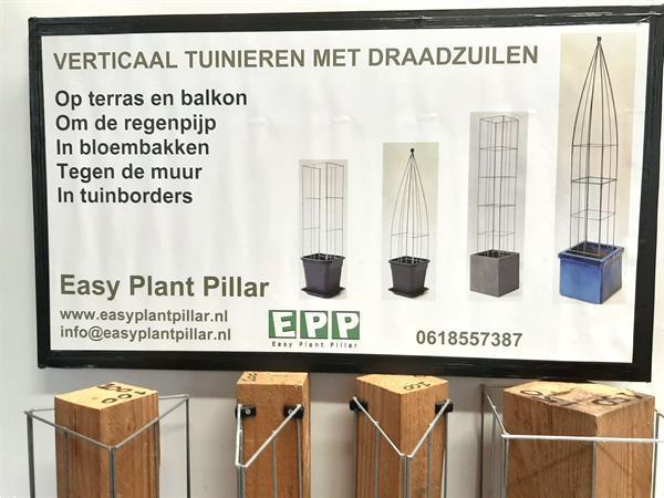 Grote foto webwinkel zelf kweken fruit groenten klimplanten tuin en terras kassen en kweekspullen