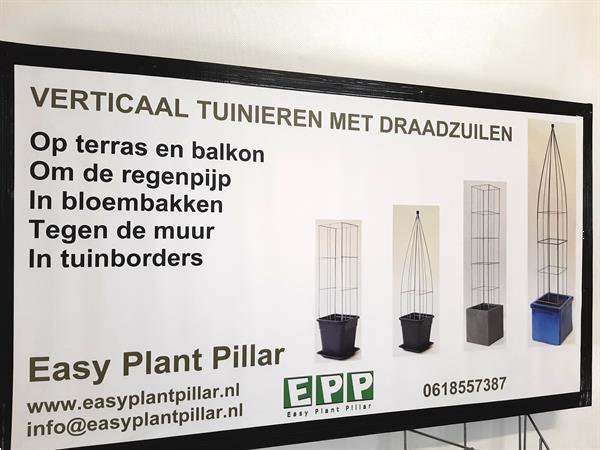 Grote foto steun in plantenbakken bloembakken balkonbakken tuin en terras bloempotten